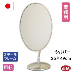 【外枠サイズ】(幅)25センチ×(高さ)49センチ×(奥行)18センチ 【ミラーサイズ】(幅)24....