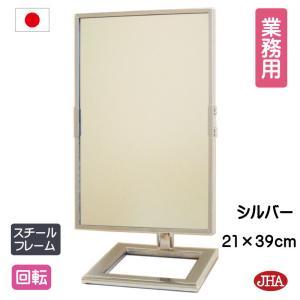 【外枠サイズ】(幅)20.5センチ×(高さ)39.3センチ×(奥行)17センチ 【ミラーサイズ】(幅...