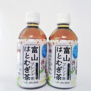 お中元 御中元 JAいなば 富山はとむぎ茶350ml 24本入 産地直送 海洋深層水入|jibamon
