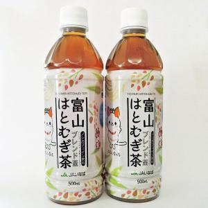 お中元 御中元 JAいなば 富山 はとむぎ茶500ml 24本入 産地直送 送料無料 海洋深層水入|jibamon