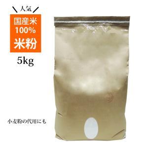 おいしい富山の水で作った富山県産米100%の米粉です。 名水100選にも選ばれた豊富な水に恵まれた富...