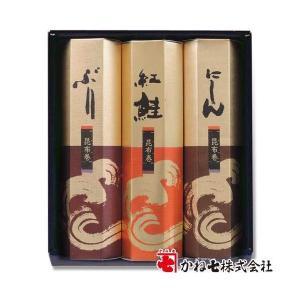 北海道産昆布で巻き上げた ぶり、にしん、紅鮭の昆布巻きセットです。 やわらかな北海道産昆布を使用し、...