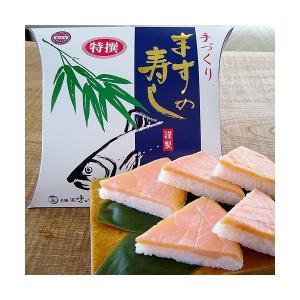 味の笹義・特撰ますの寿し(1段)