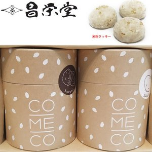 富山県産コシヒカリの米粉で作ったクッキーです。 富山県黒部市のお菓子屋さん、昌栄堂の米粉クッキーCO...