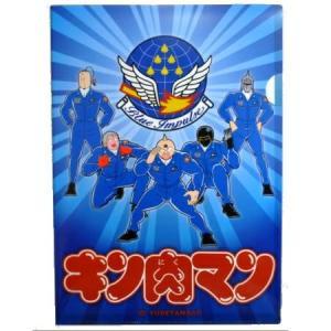 航空自衛隊 キン肉マンBIクリアファイル|jieitai-net