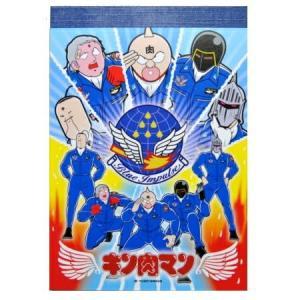 航空自衛隊 キン肉マンBIメモ帳|jieitai-net
