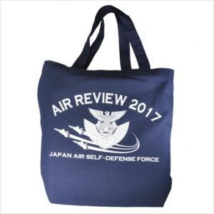 航空観閲式2017トートバッグ|jieitai-net