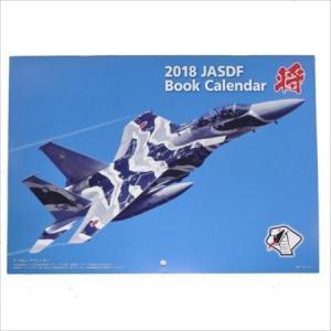 航空自衛隊2018ブックカレンダー|jieitai-net