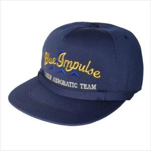 航空自衛隊帽子・ブルーインパルス帽子 一般帽|jieitai-net