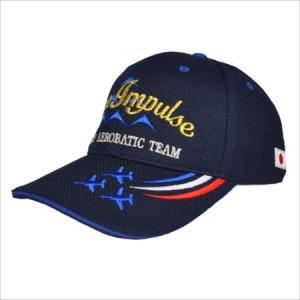 航空自衛隊グッズ・ブルーインパルス野球帽 紺ジュニアS|jieitai-net