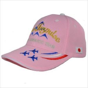 航空自衛隊グッズ・ブルーインパルス野球帽ピンク ジュニアS|jieitai-net