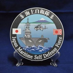 吸水セラミックスコースター・海上自衛隊護衛艦いずも型 正面 CC14|jieitai-net