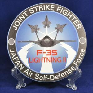 吸水セラミックスコースター・空自F-35 CC20|jieitai-net