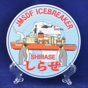吸水セラミックスコースター・しらせロゴマーク CC6|jieitai-net