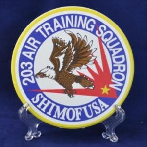 吸水セラミックスコースター・海上自衛隊 下総航空基地 CC9|jieitai-net