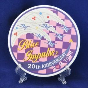 吸水セラミックスコースター・ブルーインパルス2015ツアー|jieitai-net