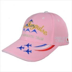 航空自衛隊グッズ・ブルーインパルス熊本地震復興祈念フライト帽子「ジュニア」|jieitai-net