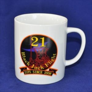 海上自衛隊グッズ 21航空隊マグカップ(CUP-2 )|jieitai-net