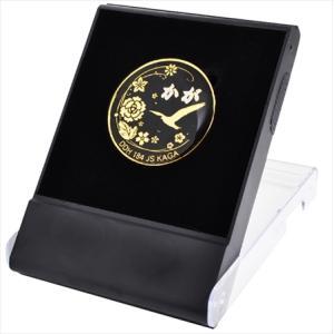 護衛艦かが就役記念メダル スタンド型ケース入り|jieitai-net
