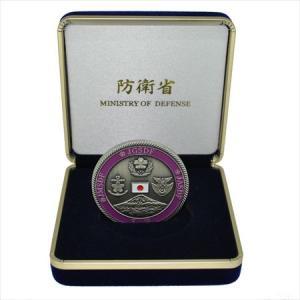 防衛省メダル 45mm 銀Ver|jieitai-net