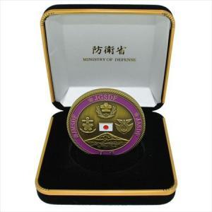 防衛省メダル 60mm |jieitai-net