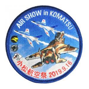 小松基地航空祭パッチ 小松基地航空祭2019.09.16を記念して作成したオリジナルパッチです。