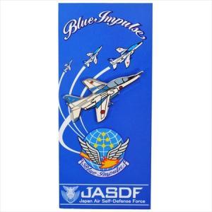 航空自衛隊・ブルーインパルス T-4ピンバッジ(横向き) PB32|jieitai-net