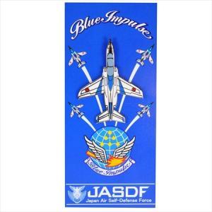 航空自衛隊・ブルーインパルス T-4ピンバッジ(上向き) PB33|jieitai-net