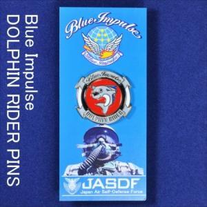 ブルーインパルス DOLPHIN RIDERピンバッジ 台紙付|jieitai-net