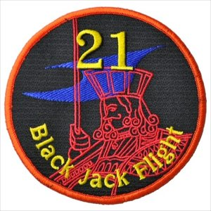 海上自衛隊グッズ・第21航空隊 パッチ・ワッペン(PM-3 )