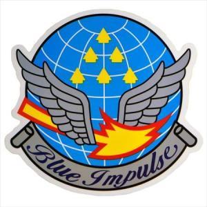 自衛隊シール・BlueImpulseシンボルマークシール|jieitai-net