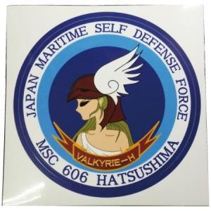 海上自衛隊グッズ・掃海艇はつしまステッカー・シール(ST25-Hatsushima)|jieitai-net