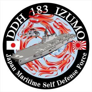 海上自衛隊グッズ・護衛艦いずも艦影ステッカー・シール(ST29-IZUMO-kanei)|jieitai-net
