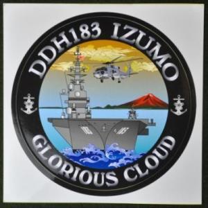 海上自衛隊グッズ・護衛艦いずも艦影ステッカー・シール(ST30-IZUMO-GC)|jieitai-net