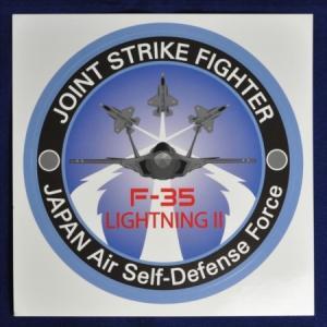 航空自衛隊 ステルス戦闘機F-35ライトニングII ステッカー|jieitai-net