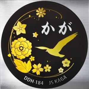 護衛艦かがプレミアムステッカー STK1|jieitai-net