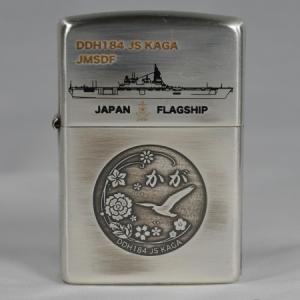 ZIPPO ジッポーライター 護衛艦かが シルバー|jieitai-net