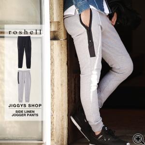ジョガーパンツ メンズ スウェットパンツ テーパードパンツ 冬服 送料無料 / サイドラインジョガーパンツ|jiggys-shop