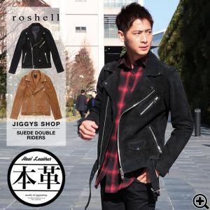 ライダースジャケット メンズ 本革ジャケット スウェード素材 ダブルライダース 冬服 送料無料|jiggys-shop
