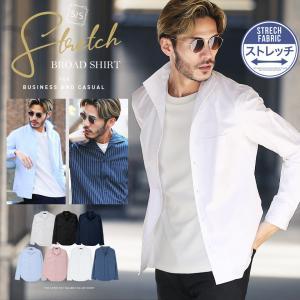 シャツ メンズ 長袖シャツ カジュアルシャツ ストレッチ素材...