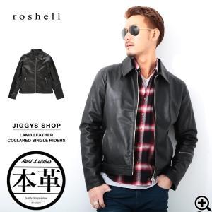 レザージャケット シングルライダースジャケット メンズ 本革ジャケット 冬服 送料無料|jiggys-shop