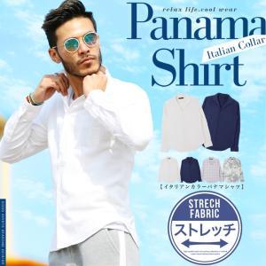 シャツ メンズ トップス 柄シャツ 白シャツ 長袖シャツ リ...