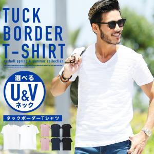 Tシャツ メンズ トップス カットソー タッグボーダー 無地 半袖 選べる2タイプ Vネック サーフ...