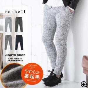 ジョガーパンツ スウェットパンツ メンズ ボトムス ニット フリース 裏起毛 冬服 送料無料|jiggys-shop