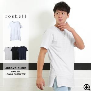 Tシャツ メンズ 半袖Tシャツ 無地 サイドジップ ロング丈...