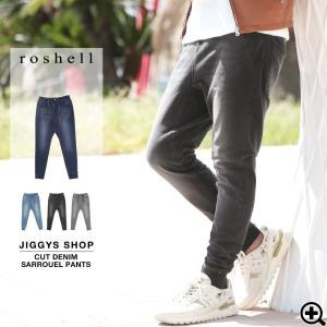 ジョガーパンツ メンズ スウェットパンツ サルエルパンツ スウェットデニム ジーンズ ジーパン 冬服 送料無料|jiggys-shop