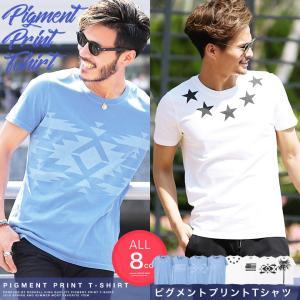 Tシャツ メンズ トップス 半袖Tシャツ プリントTシャツ 星柄 国旗柄 オルテガ柄 サーフ系