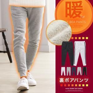 スウェットパンツ ジョガーパンツ メンズ ボア 暖か イージーパンツ ボトムス 冬服 送料無料|jiggys-shop