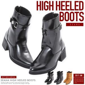 ロングブーツ メンズ ハイヒールブーツ ストラップブーツ シューズ 靴 お兄系 ヴィジュアル系 V系 服 派手 送料無料|jiggys-shop