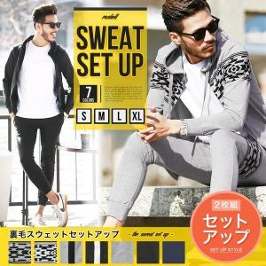 セットアップ パーカー ジョガーパンツ メンズ スウェット 上下セット 部屋着 ルームウェア 冬服 送料無料|jiggys-shop